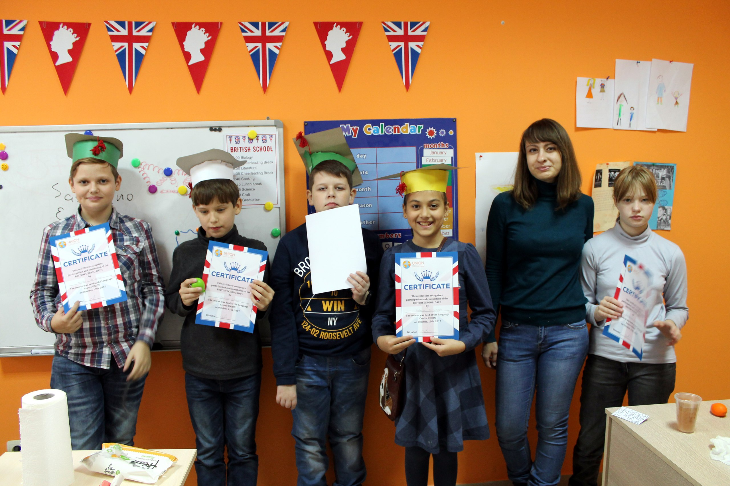 Британская школа в Курске