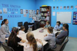 Отчет об Американской школе