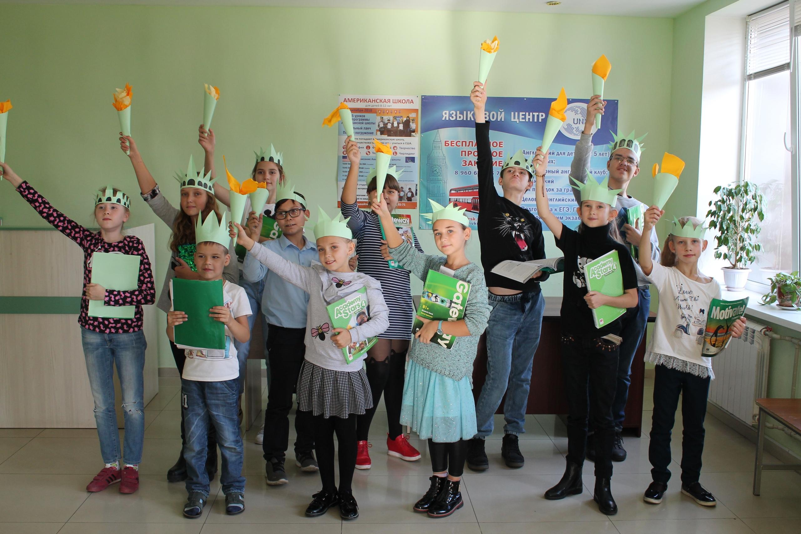 Отчет об Американской школе в Курске